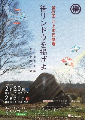 第38回ポスター・チラシ.jpg