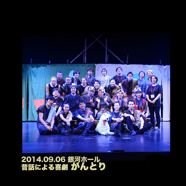 第22回 銀河ホール地域演劇祭.jpg